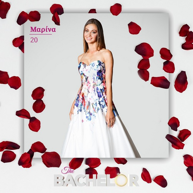 The Bachelor - εικόνα 18