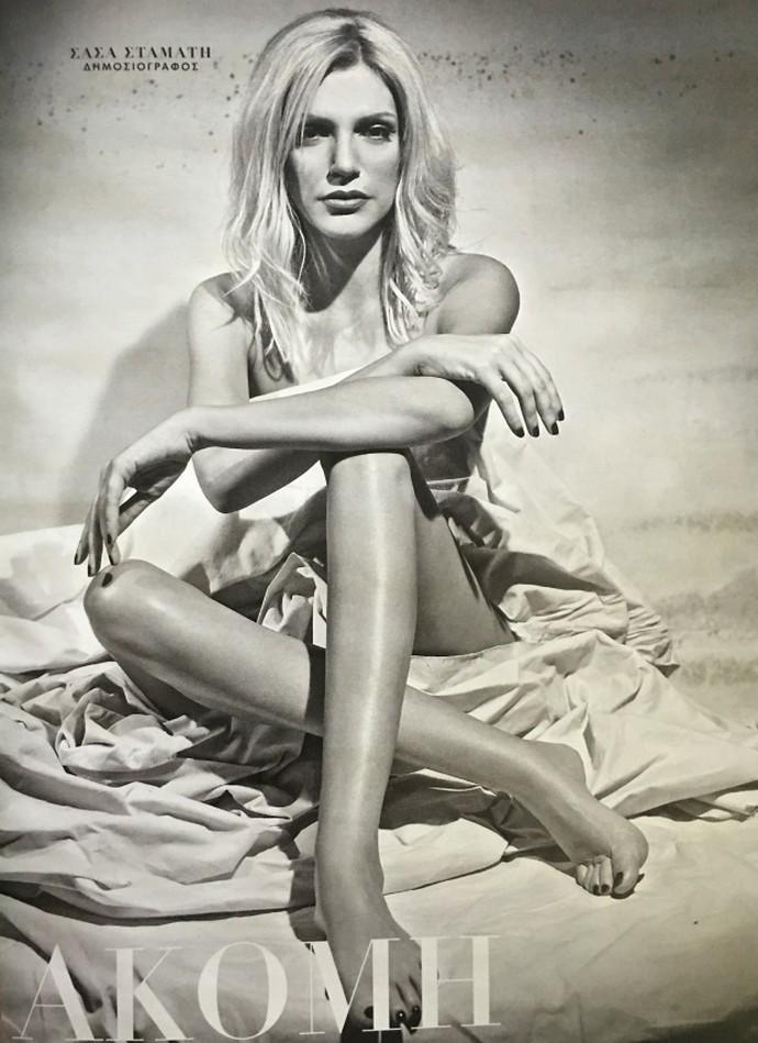 Γυμνοί Έλληνες - εικόνα 3