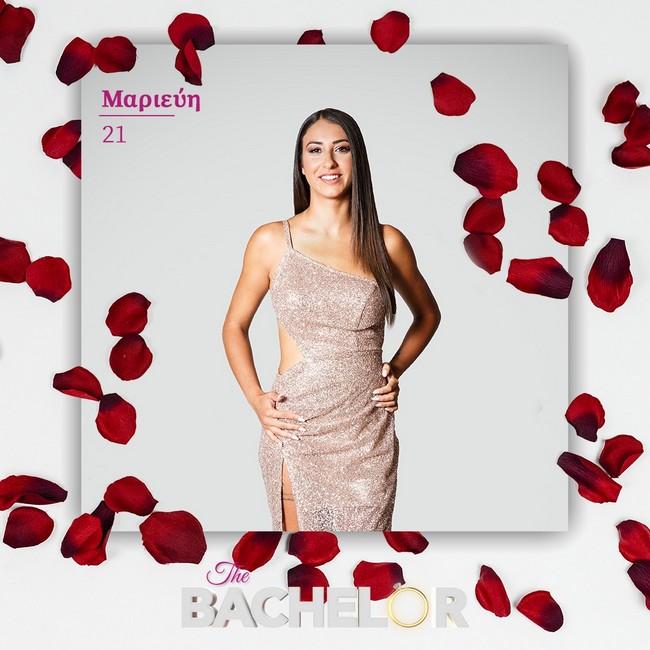 The Bachelor - εικόνα 16