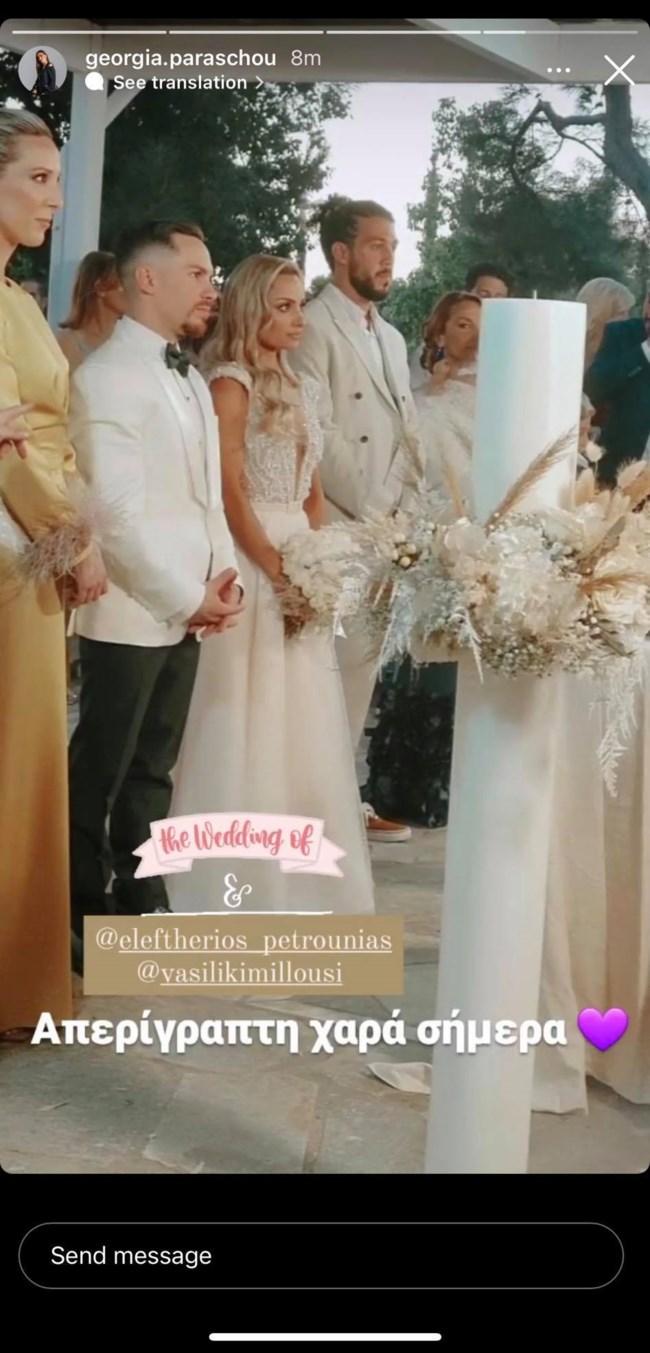 Λευτέρης Πετρούνιας & Βασιλική Μιλλούση   Δείτε τα πρώτα πλάνα από τον γάμο τους!