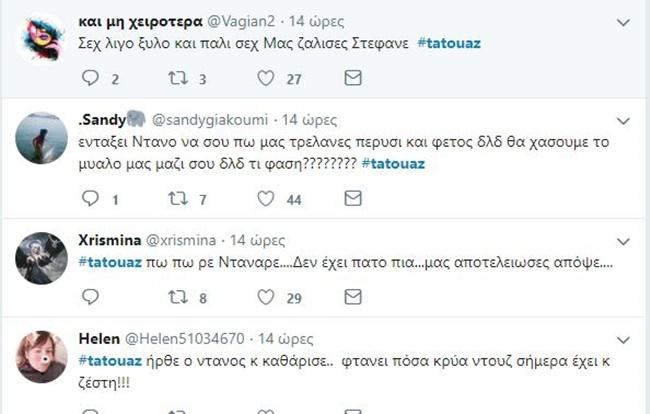 Γιώργος Αγγελόπουλος - εικόνα 2