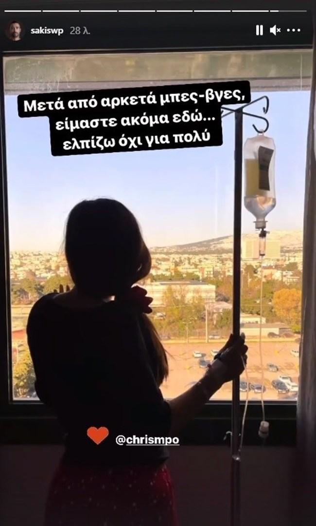 Στο νοσοκομείο και πάλι η Χριστίνα Μπόμπα
