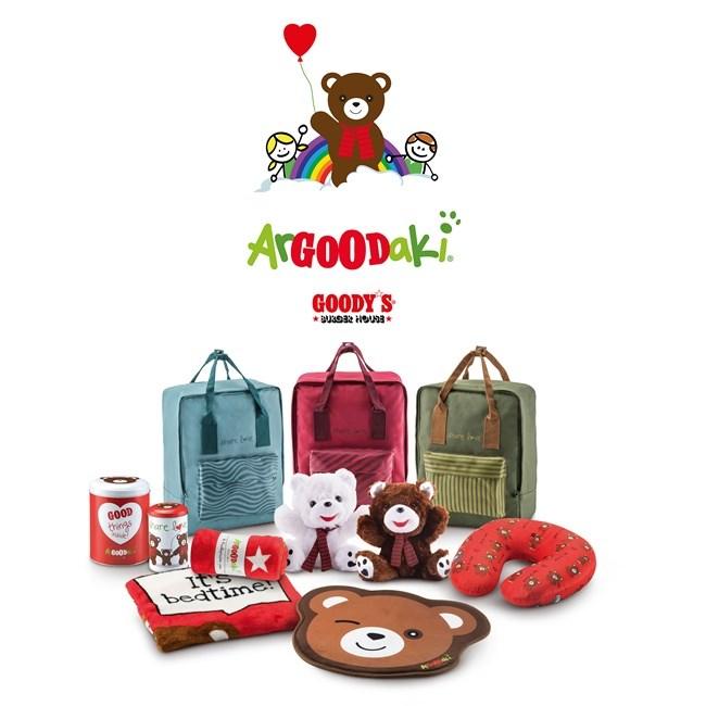 """Το ArGOODaki των Goody's Burger House στηρίζει τον Πανελλήνιο Σύλλογο για άτομα με εγκεφαλική παράλυση """"ΦΡΟΝΤΙΔΑ"""""""