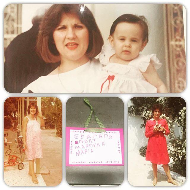 #MothersDay - εικόνα 9