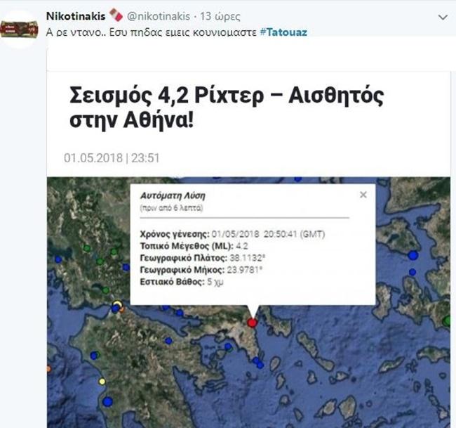 Γιώργος Αγγελόπουλος - εικόνα 7