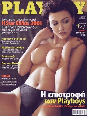 Θυμόμαστε: Εβελίνα Παπαντωνίου Στο Playboy, Το Μακρινό 2001