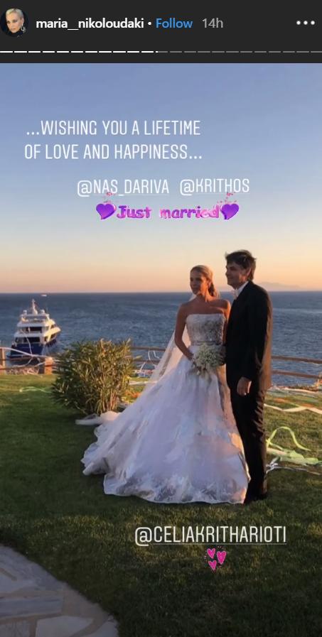 Νίκος Κριθαριώτης & Ναστάζια Δαρίβα