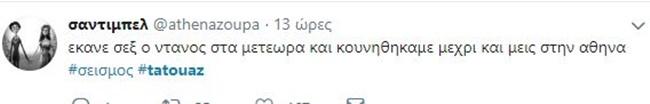 Γιώργος Αγγελόπουλος - εικόνα 6