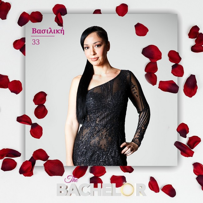 The Bachelor - εικόνα 15