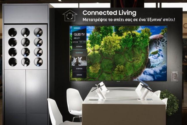 Samsung Hub - εικόνα 3