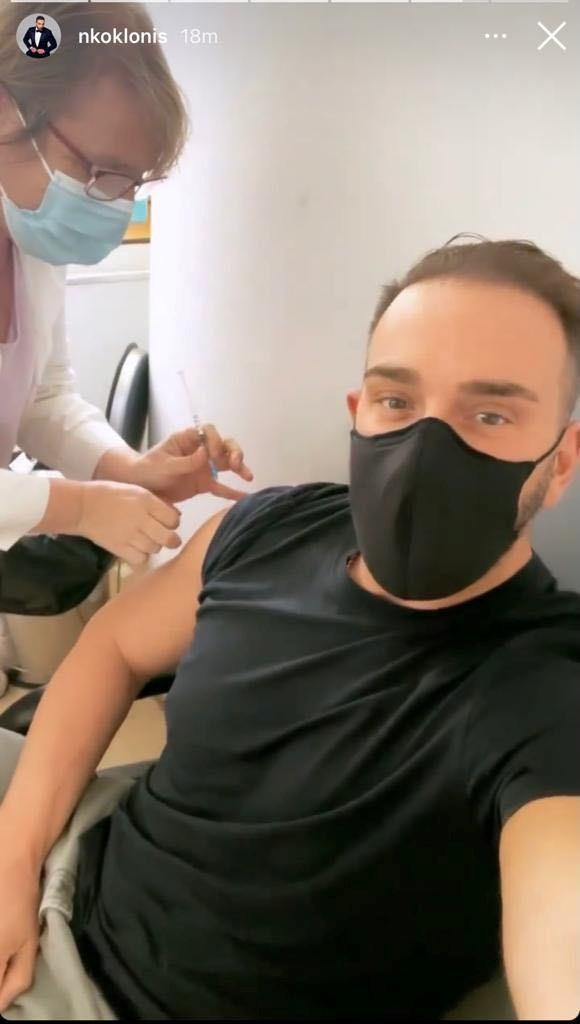 Ο Νίκος Κοκλώνης εμβολιάστηκε κατά του κορονοϊού