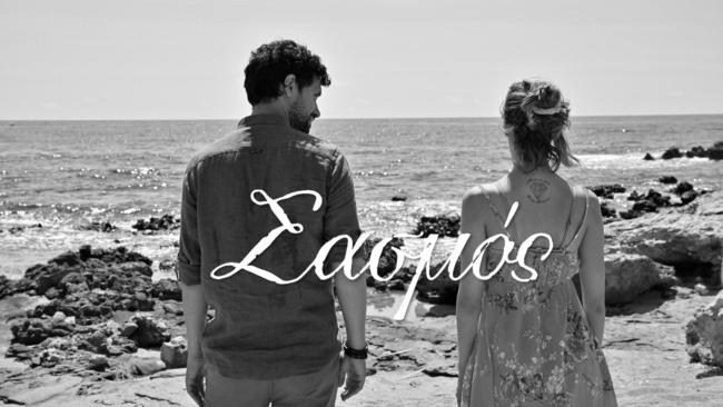 """Οι πρώτες φωτογραφίες από τα γυρίσματα του """"Σασμού"""" στην Κρήτη"""