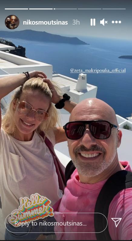 Νίκος Μουτσινάς – Ζέτα Μακρυπούλια: απόδραση σε ονειρεμένο νησί!