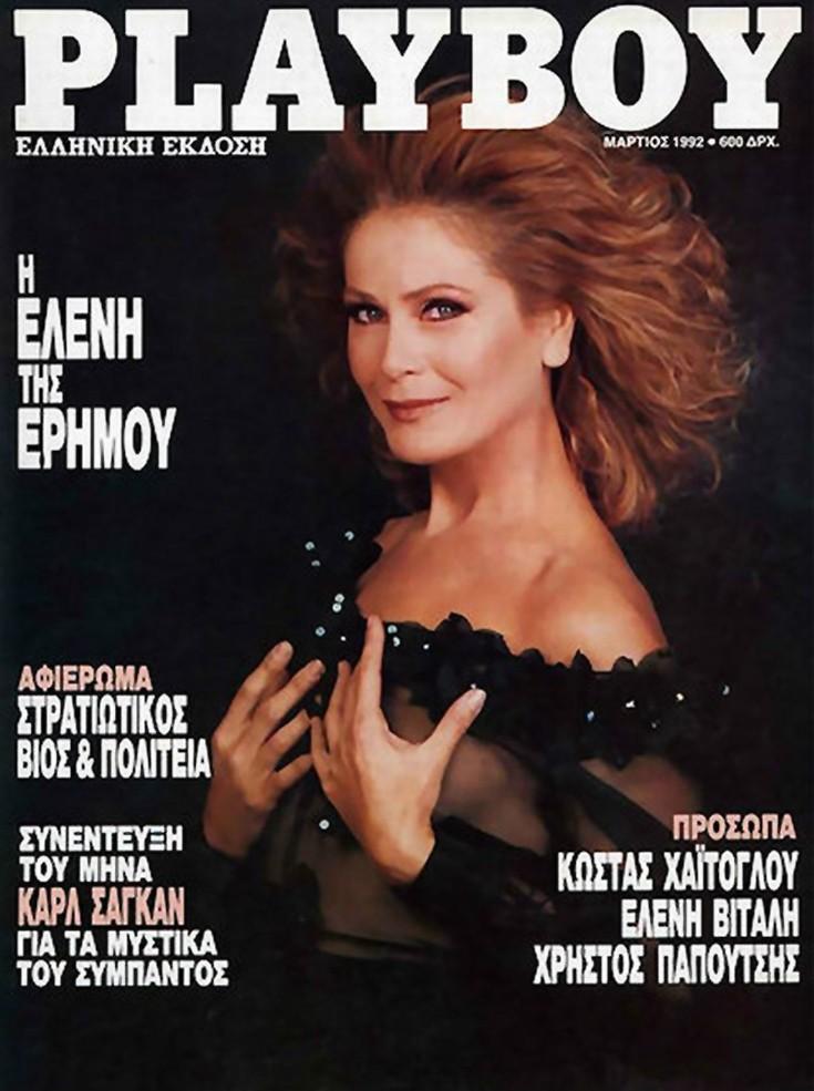 Τα Ιστορικά Εξώφυλλα Του Ελληνικού Playboy - εικόνα 7