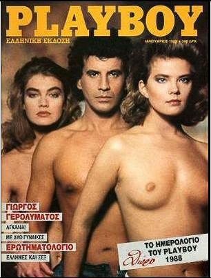 Τα Ιστορικά Εξώφυλλα Του Ελληνικού Playboy - εικόνα 22