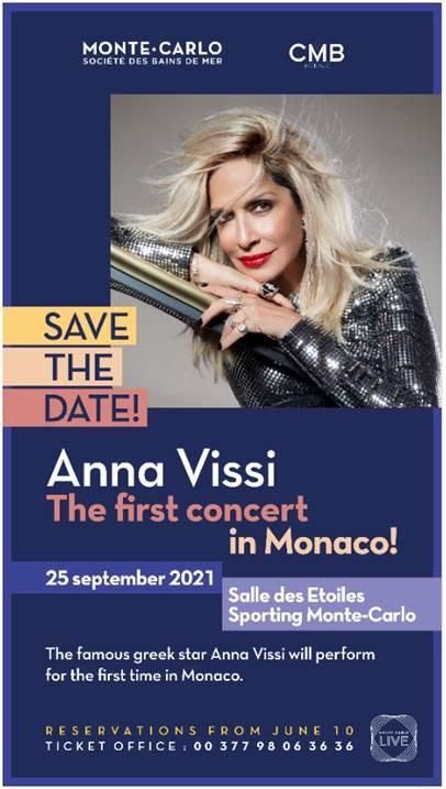 Η Άννα Βίσση στο εξωτερικό! Ο φιλανθρωπικός σκοπός πίσω από την νέα της συναυλία