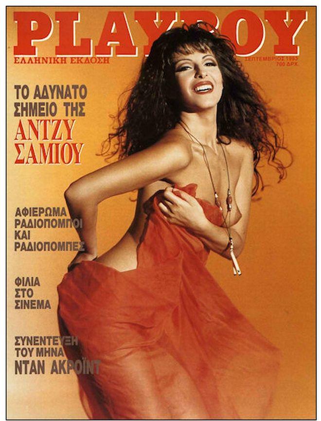 Τα Ιστορικά Εξώφυλλα Του Ελληνικού Playboy - εικόνα 4