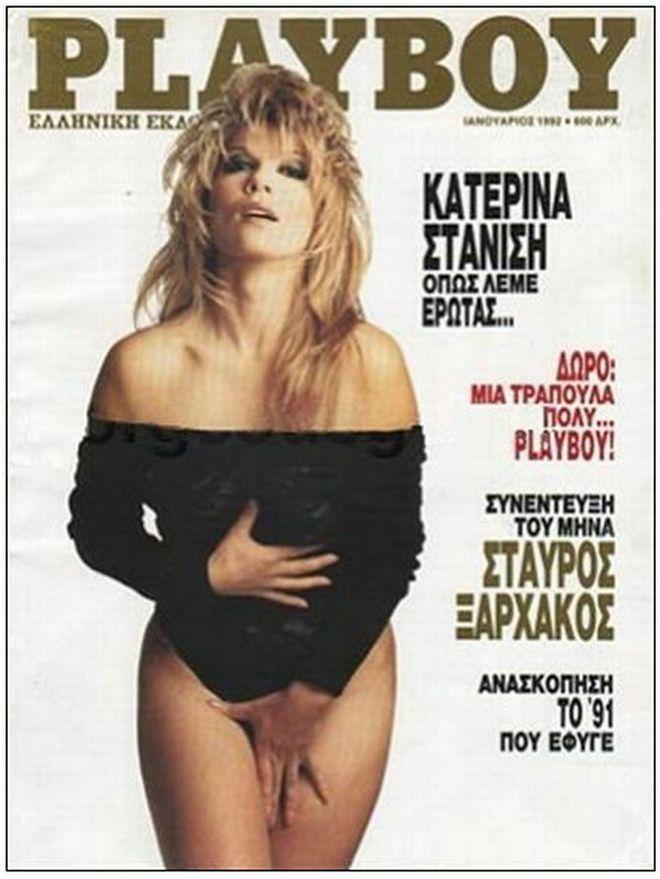 Τα Ιστορικά Εξώφυλλα Του Ελληνικού Playboy - εικόνα 10