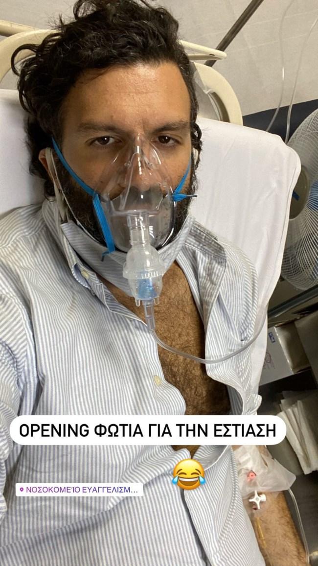 Ο Γιώργος Παπακώστας στις πρώτες του δηλώσεις μετά τη φωτιά στο μαγαζί του