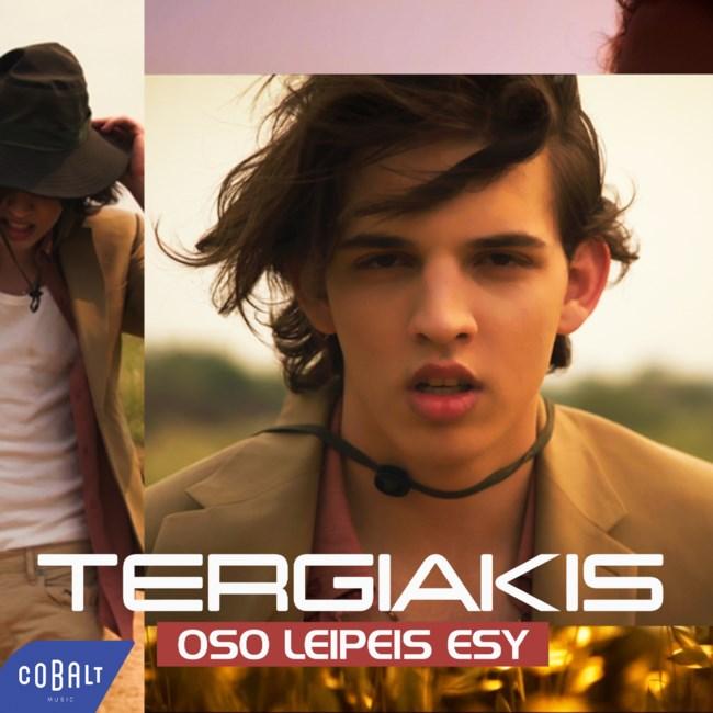 Ο Γιάννης Τρεγιάκης μας συστήνει το πρώτο του τραγούδι σε ρυθμούς ποιοτικής pop!