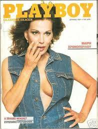 Τα Ιστορικά Εξώφυλλα Του Ελληνικού Playboy - εικόνα 13