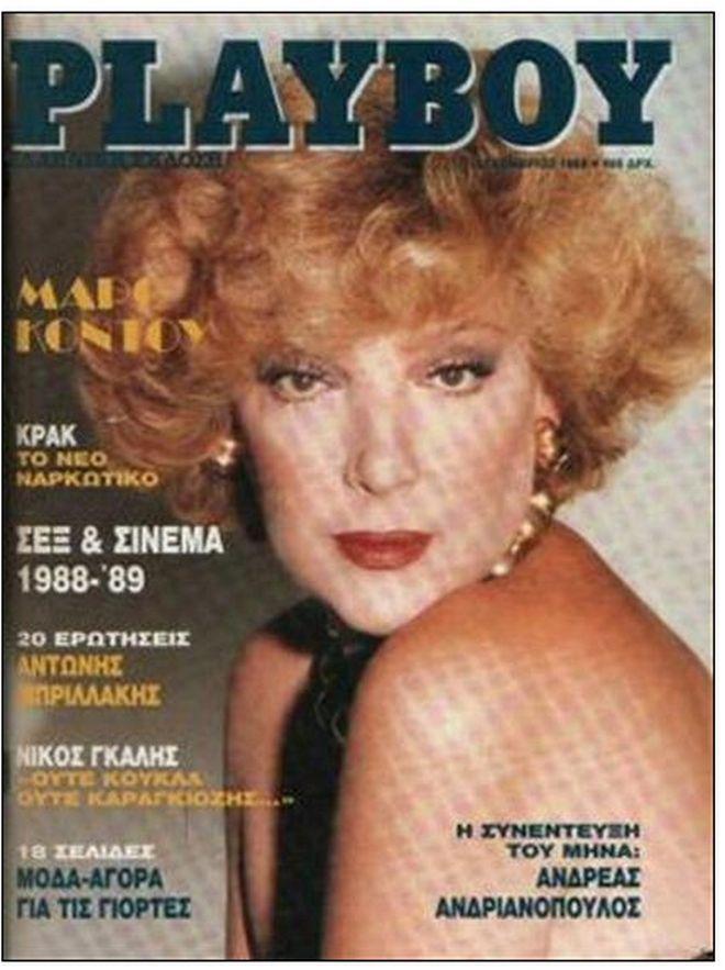 Τα Ιστορικά Εξώφυλλα Του Ελληνικού Playboy - εικόνα 17