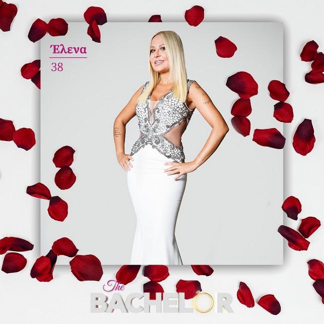The Bachelor - εικόνα 14