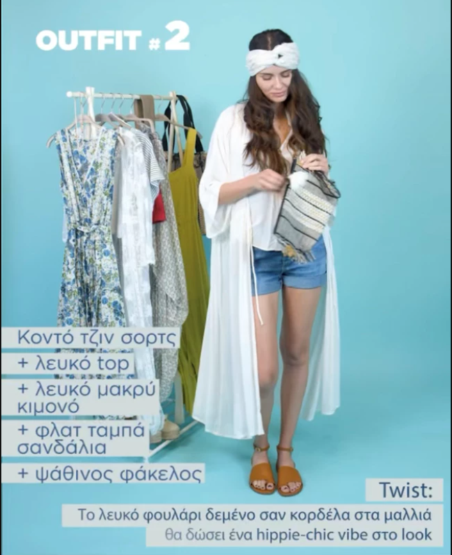 fashion chalenge