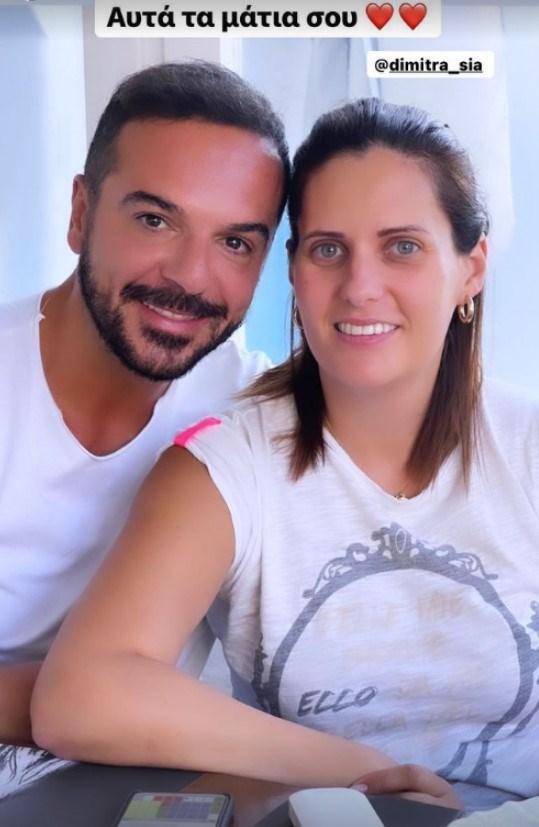 Τριαντάφυλλος | Διακοπές στην Κύνθο με την σύζυγό του