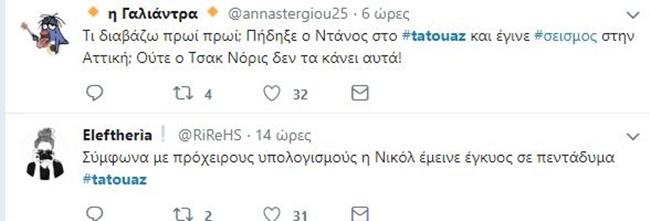 Γιώργος Αγγελόπουλος - εικόνα 8