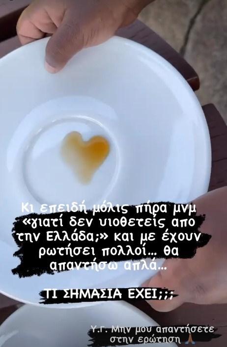 Χριστίνα Κοντοβά   Απάντα σε όσους την ρωτούν γιατί δεν υιοθέτησε παιδί από την Ελλάδα
