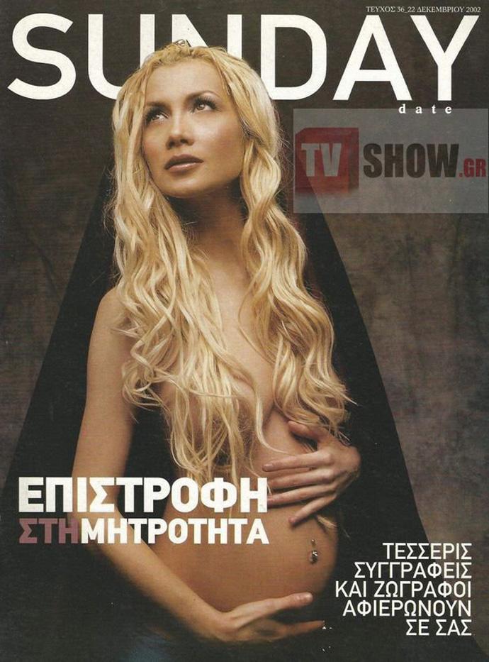 Time Machine: 12 διάσημες Ελληνίδες που φωτογραφήθηκαν κατά τη διάρκεια της εγκυμοσύνης - εικόνα 12