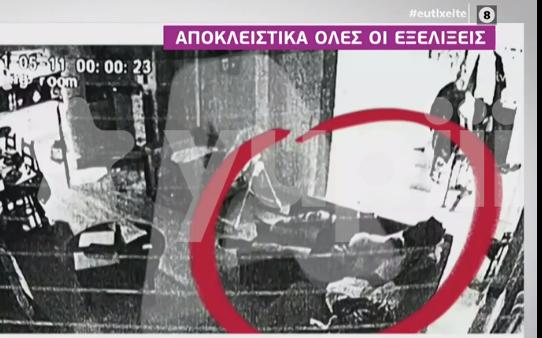 Γλυκά Νερά: Η φωτογραφία ντοκουμέντο με τον Μπάμπη μέσα στο σπίτι λίγο πριν τη δολοφονία που σόκαρε την Ελλάδα