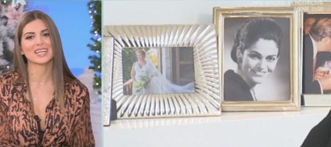 Σία Κοσιώνη νύφη