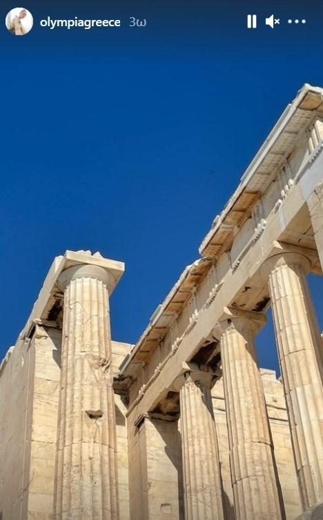 Insta Story Ολυμπίας