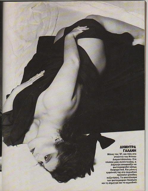 Τα Ιστορικά Εξώφυλλα Του Ελληνικού Playboy - εικόνα 6