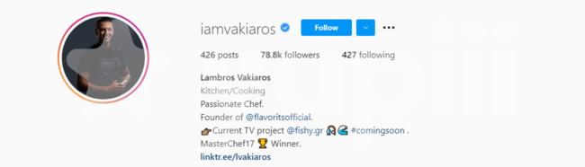 Λάμπρος Βακιάρος Instagram
