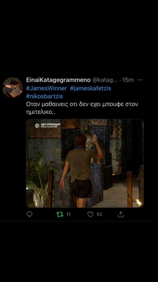 Οι αναρτήσεις του Τζέιμς Καφετζή για την απουσία του από τον ημιτελικό του Survivor