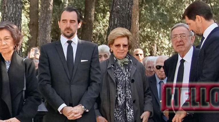 HELLO - Ελληνική Βασιλική οικογένεια R