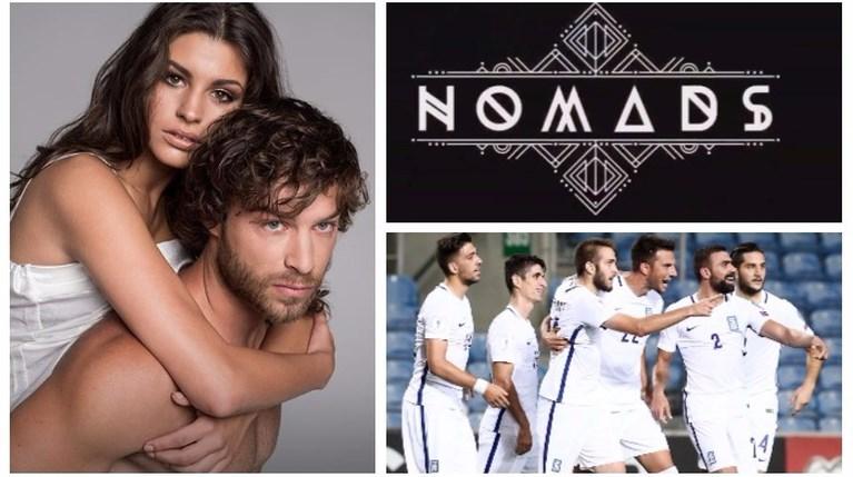 Τατουάζ - Nomads - Εθνική Ελλάδος