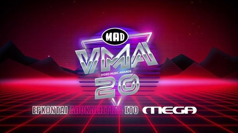 MAD VMA