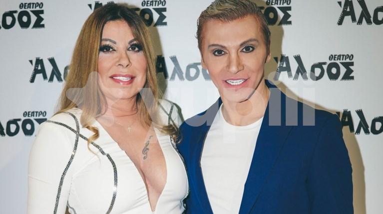 Τάκης Ζαχαράτος & Άντζελα Δημητρίου