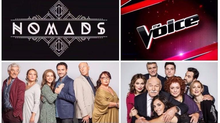 Nomads - Voice - Μουρμούρα - Το Σόι σου