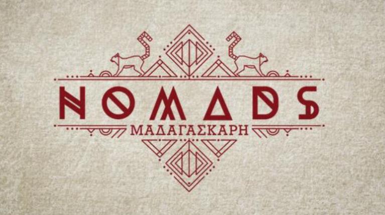 Nomads - Μαγαδασκάρη Rnew Logo