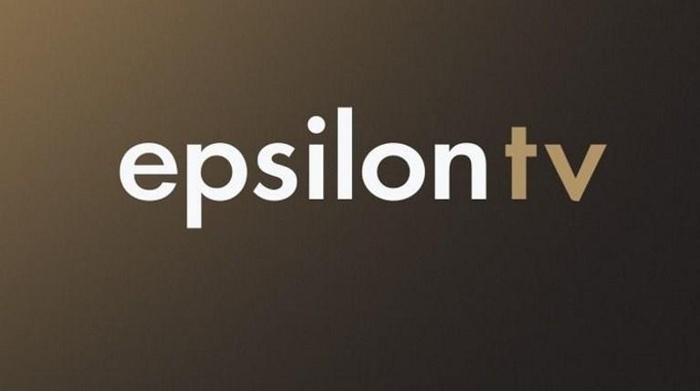 Epsilon TV Logo
