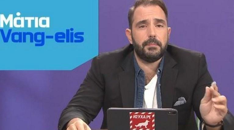 Βαγγέλης Γιαννόπουλος