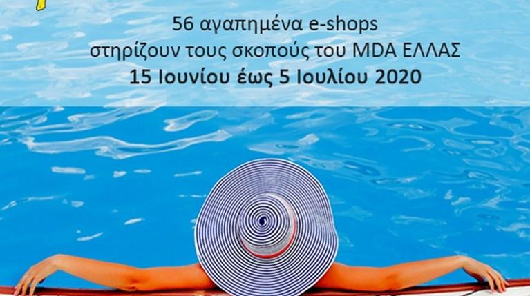 MDA Hellas