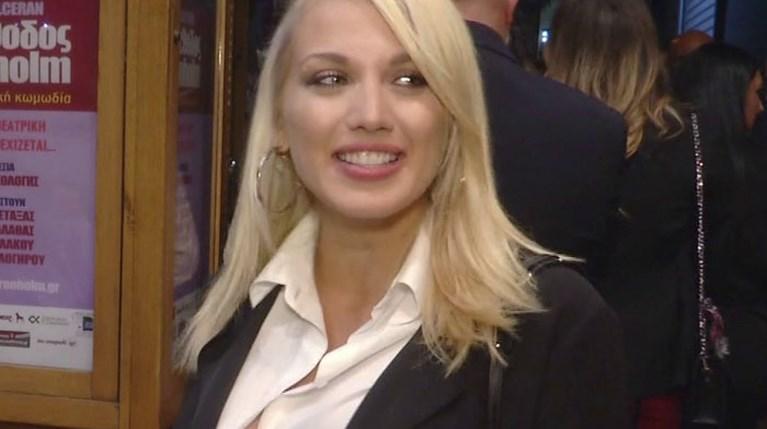 Κωνσταντίνα Σπυροπούλου-Στη φωλιά των Κούκου
