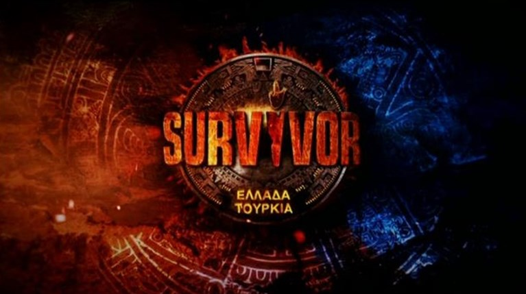 Survivor RNew