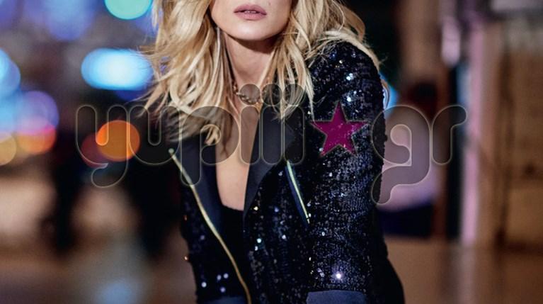 Ελεονώρα Μελέτη - Η εντυπωσιακή φωτογράφιση στο Celebrity Δεκεμβρίου (1)
